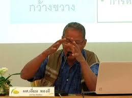 ข้าว – วัฒนธรรมแห่งรากเหง้าและภูมิปัญญา Rice – the grain of ASEAN ตอน 1