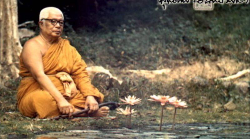 buddhadassa