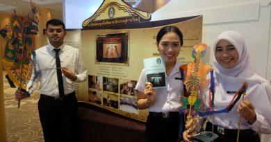 ยกระดับหนังตะลุงมุ่งพัฒนาสู่นวัตกรรมการเรียนรู้ยุคการศึกษาไทย 4.0