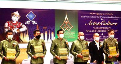 สำนักศิลปะและวัฒนธรรม มรส.ร่วมงานประชุมวิชาการระดับนานาชาติด้านศิลปะและวัฒนธรรม ประจำปี ๒๕๖๔ เครือข่ายศิลปวัฒนธรรมมหาวิทยาลัยแห่งประเทศไทย ครั้งที่ ๑๑